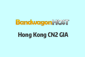 搬瓦工香港CN2 GIA机房(Hong Kong CN2 GIA)[HKHK_8]