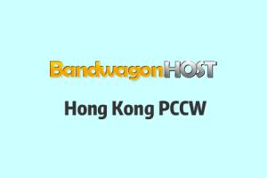 搬瓦工香港PCCW机房(Hong Kong PCCW)[HKHK_1]